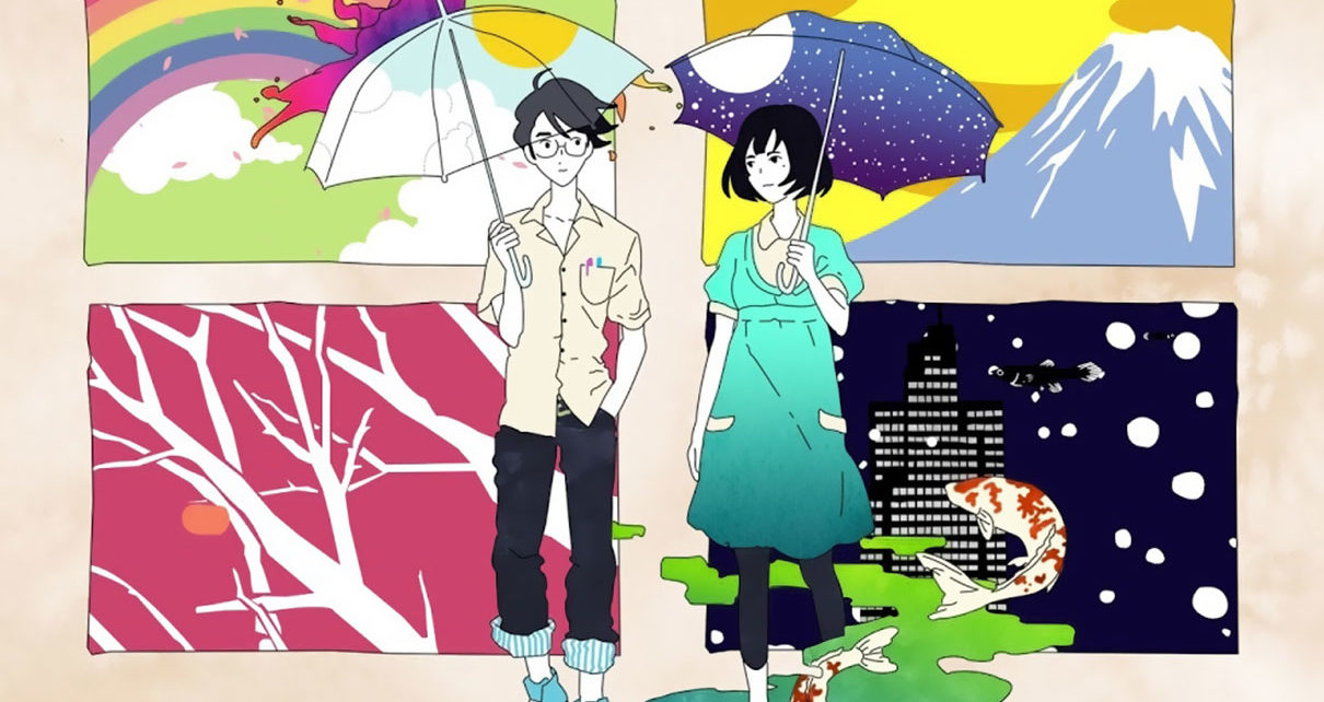 Image result for tatami galaxy