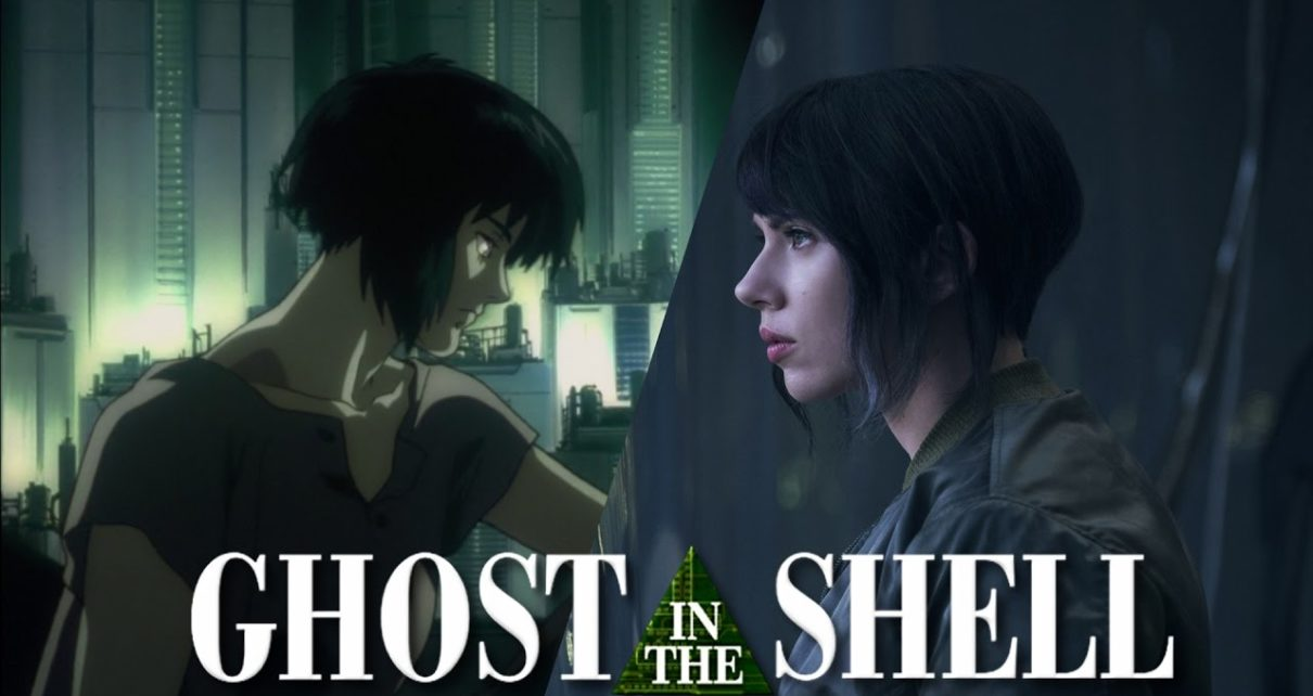 Ordine di visione di Ghost in the Shell, GITS