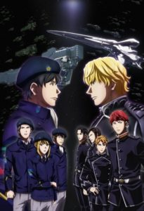 Key visual di Legend of the Galactic Heroes