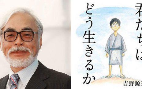Il nuovo film di Hayao Miyazaki