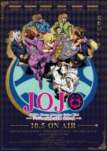 JoJo Part 5 - Vento aureo