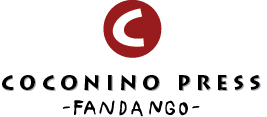 coconino-logo