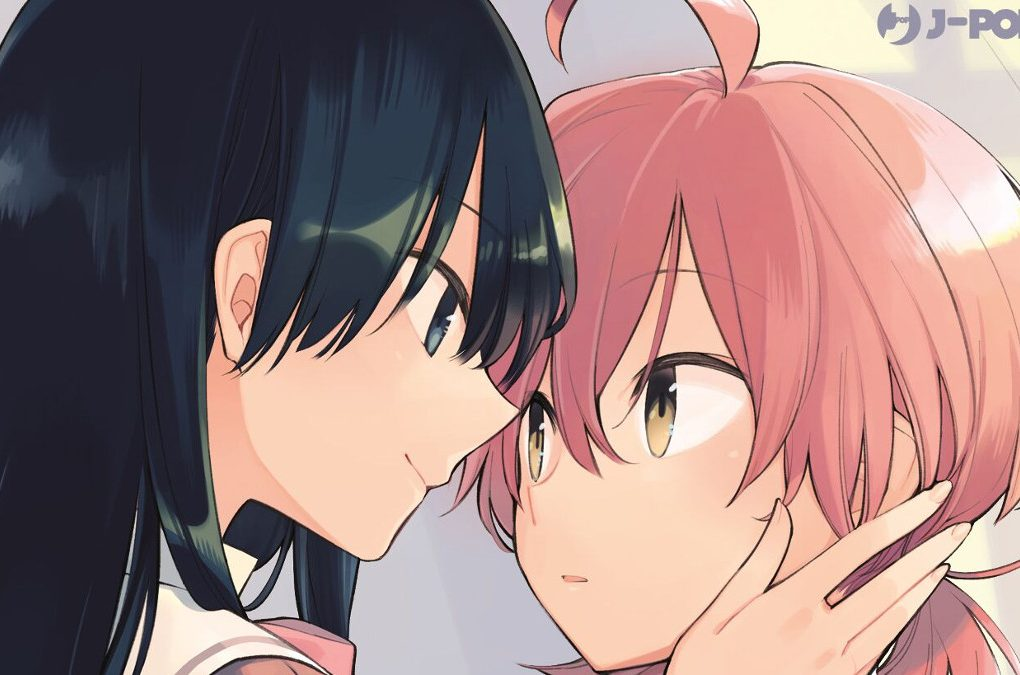 Recensione di Bloom into You, della J-POP