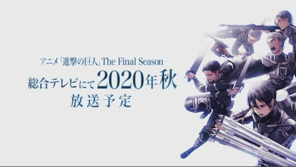 Immagine season finale ao