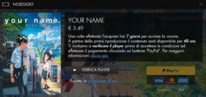 VVVVID your name